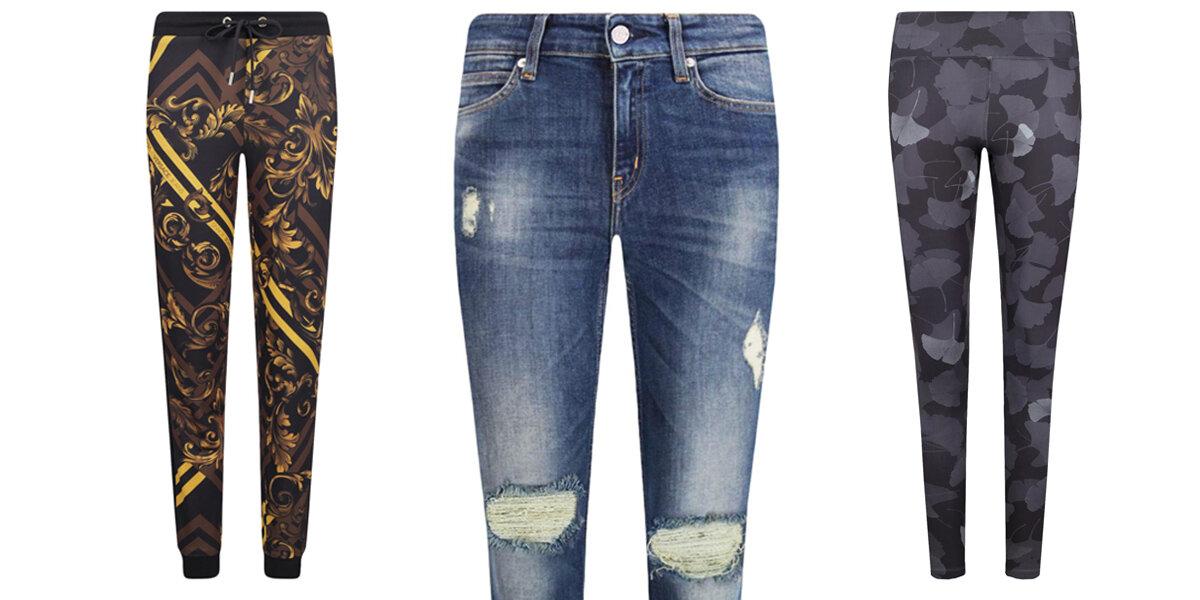 Džíny/Kalhoty